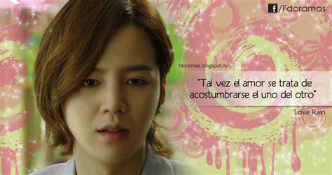imagenes coreanos love sukkie frases