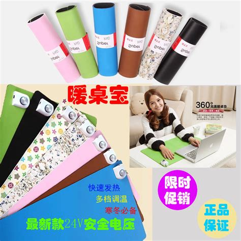 electric heating pad for table heated pad heating pad table mat table heating pad