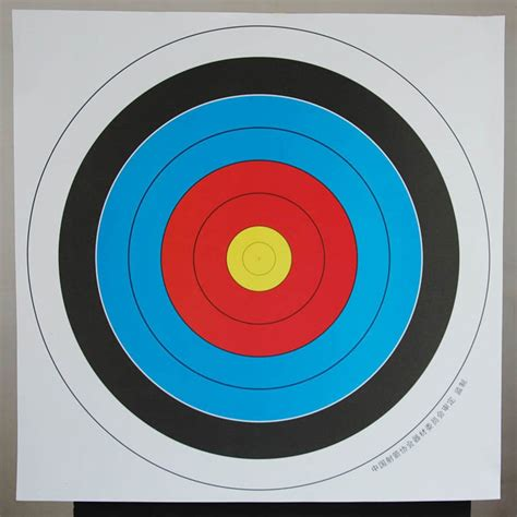 Print Target Target Panahan shooting target www imgkid the image kid has it