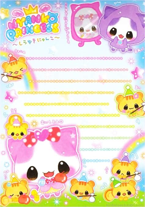 printable kawaii paper 96 best images about kawaii memo sheets on pinterest