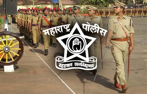 Maharashtra Government to create special post of Deputy ...