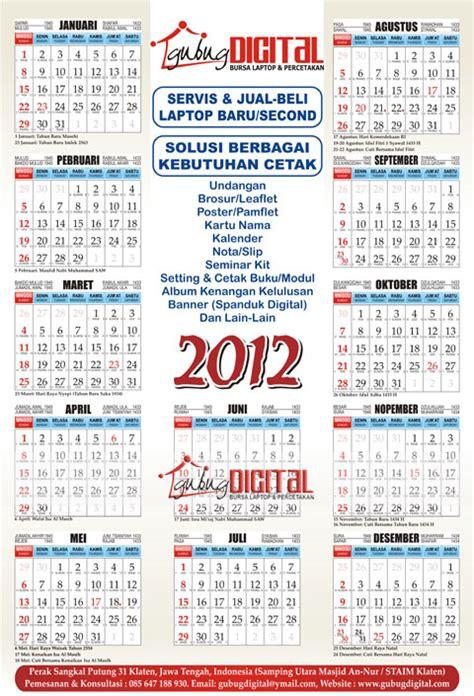 design kalender percetakan percetakan gubugdigital