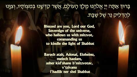 chanukah candle lighting prayer hebrew candle lighting prayer decoratingspecial com