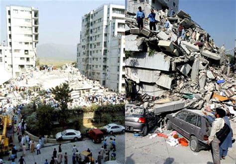 earthquake yogyakarta today open e diary earthquake danger for lifes and properties