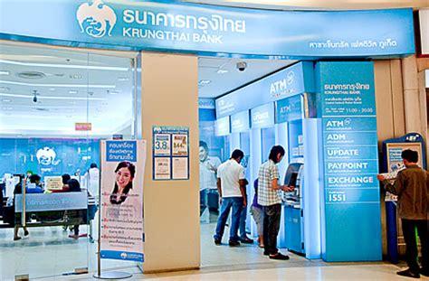 banks in thailand central festival phuket