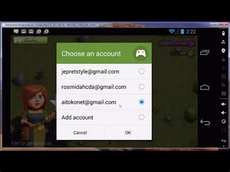 buat akun google clash of clans cara buat akun baru coc mobile phone portal