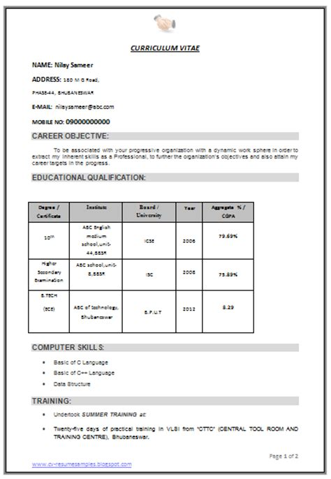 Sample Mba Resume For Freshers by Over 10000 Cv And Resume Samples With Free Download Be
