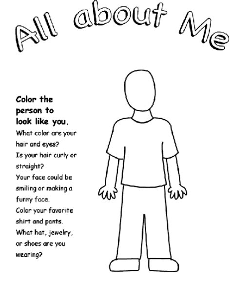 preschool coloring pages all about me all about me coloring page crayola com