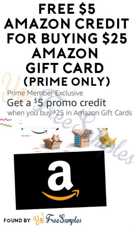 Amazon Gift Card 7 11 - today 7 11 only free 5 amazon credit for buying 25 amazon gift card prime