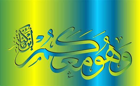islamic wallpaper islamic wallpaper blue green yellow