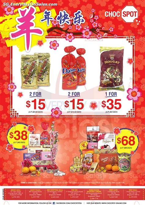 new year sale singapore 2015 choc spot new year promotion