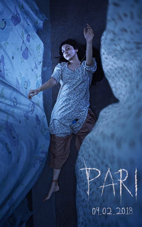 Or Wiki 2018 Pari 2018 Cast Crew Story Release