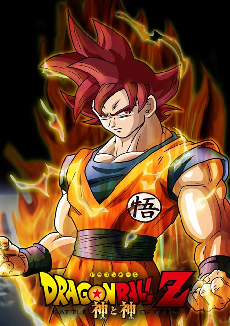 imagenes de dragon ball z dios super sayayin dragon ball z goku super sayayin fase dios imagui