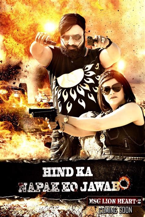 lion film songs free download msg hindi movie songs free download