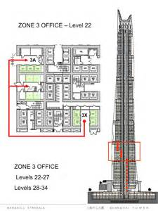 tower plans shanghai tower elevator system drawings and illustrations