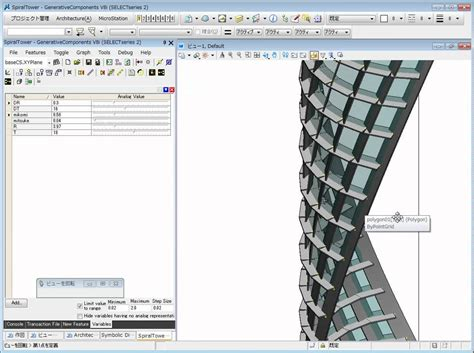 curtain components spiral curtain wall face generative components youtube