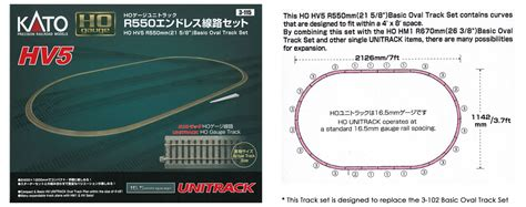 kato unitrack layout guide book kato 3 115 ho scale kato unitrack hv5 oval variation pack
