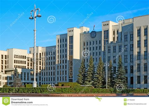 house of government government house of belarus stock images image 21735284