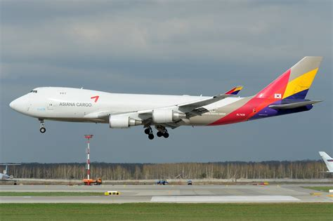 Website Where You Can Find Information On Asiana Airlines Foto 2017