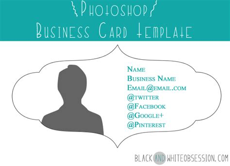 sided business card template photoshop black and white obsession silhouette cameo tutorial dual