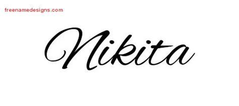 tattoo name nikita nikita archives page 2 of 2 free name designs