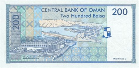 currency converter omr to inr oman currency pakistani rupees