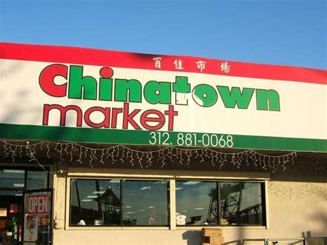 chicago china town hair salon chinatown market 26 photos supermarkets chinatown
