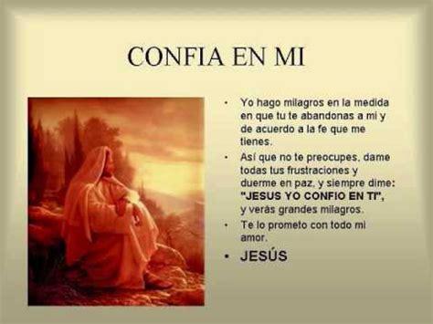 imagenes de jesucristo con mensajes jesus mi fiel amigo marco barrientos youtube