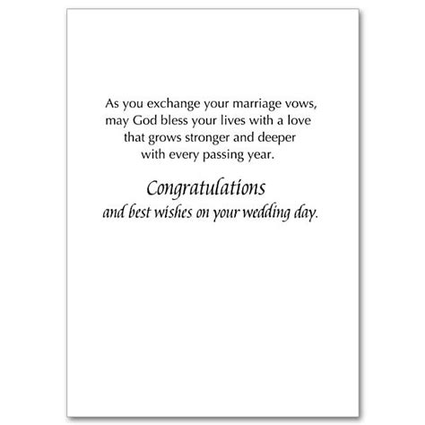 Congrats Text Gift Card - and now faith hope and love abide wedding congratulations card