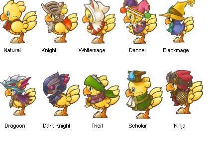 chocobo colors chocobo s dungeon katella s corner