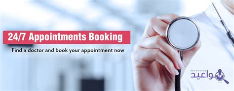 the beautiful mall call and book appointments at hair mawaeed doctors in bahrain book your appointment online