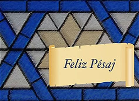 imagenes judias gratis tarjetas animadas de religi 243 n jud 237 a para enviar y