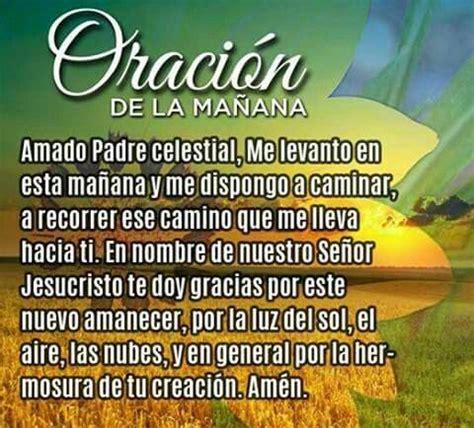 oracion de la manana oracion de la ma 241 ana dios pinterest