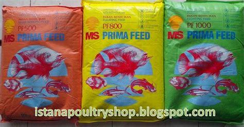 Pf 800 Pelet Ikan Istana Poultry Shop Pakan Ikan Pf500 Pf800 Pf1000
