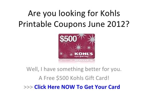 printable gift cards for kohls kohls coupons printable june 2012