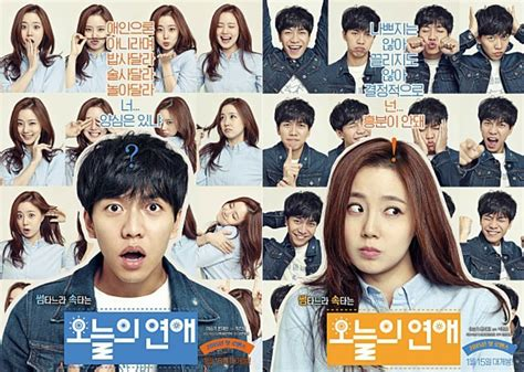 film love forecast check out the trailer for korean movie love forecast