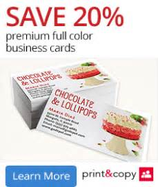 office depot coupons that don t exclude technology business card printing at office depot officemax