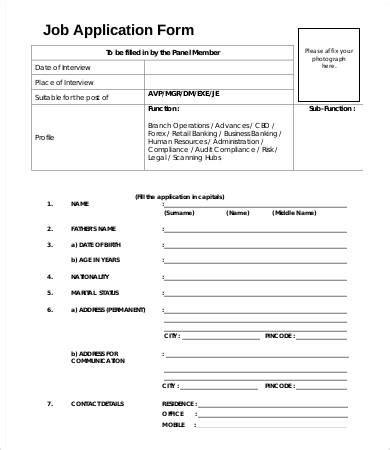 design form jobs job application form dc design