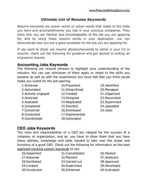 Resume Key Words by Key Words For Resume Resume Ideas