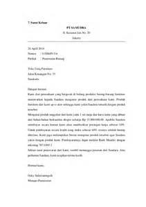 contoh surat keluar barang dari gudang 28 images artikel contoh