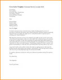 Cover Letter Service Industry 6 Cover Letter For Inservice Sle Farmer Resume