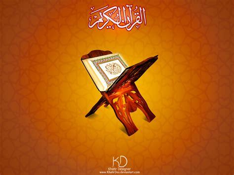 Al Quran Terjemahnya 44 Al Muyyasar Box pin al 9oran karim bam on