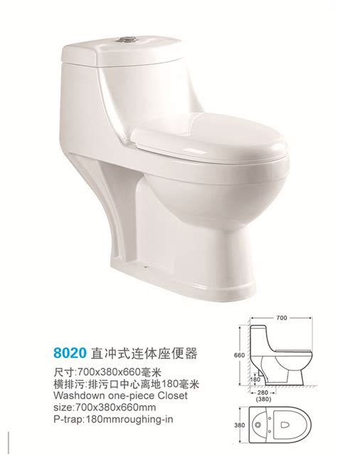 8024 washdown malaysia all brand toilet bowl price water