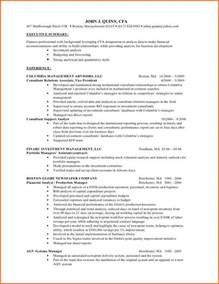 how to put vlookup in resume budget template letter