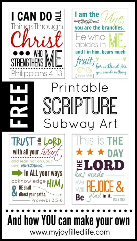 printable art diy scripture subway art free printables and diy tutorial