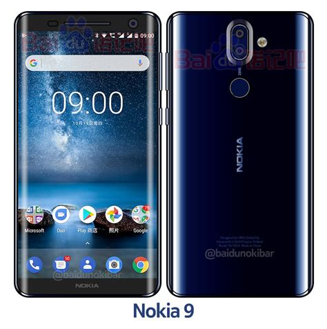 Hp Nokia Android 6 nokia 9 specifications price price in india