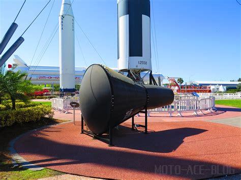 Senter Touring ケネディ宇宙センターのロケットガーデン2