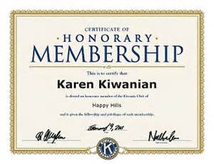 product detail honorary member certificate