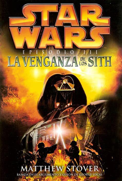 la venganza de los 8416771871 star wars episodio iii la venganza de los sith novela star wars wiki fandom powered by wikia
