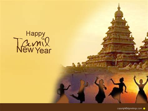 hindu new years holibe tamil new year in
